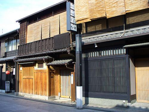 Kyoto street; photo courtesy Paddockcafe